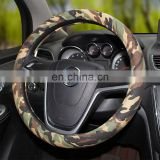 Camo Style Coarse Flax Cloth Automotive Steering Wheel Cover