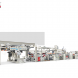 Yilian brand Automatic high speed WSFM1100-2000 milk box extrusion lamination machine auto splicer