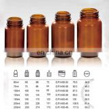 factory direct sell pharmaceutical industry use wholesale amber glass apothecary bottles