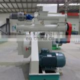AMEC Popular Small Capacity 1-2t/h Poultry Feed Machine