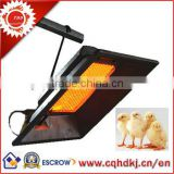 Chicken house radiant poultry heater, gas brooder                                                                         Quality Choice