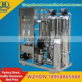 Seawater desalination plant for ship