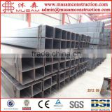 Low price mild square steel hollow section tube
