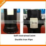 Self-anchored Ductile Cast Iron Pipe