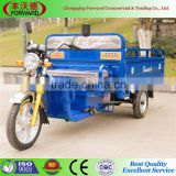 2015 heavier loading 2 brush motor open cargo electric tricycle/usefulpower electric scooter/3 wheel electric bicycle                                                                         Quality Choice