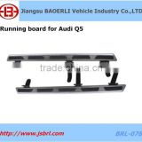 Car accessories running board for audi Q5