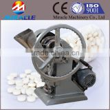 Small tablet, small pill machine, produce small pills & tablets, round pill making machine