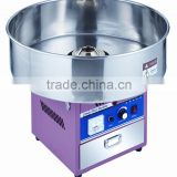 ZY-MJ600 commercial candy floss machine made in china
