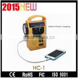 2015 Newest solar radio hand crank flashlight emergency lights manual mobile phone charger
