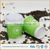 12 oz double wall paper cup with lids for coffee take away