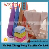 80 polyester 20 polyamide microfiber towel Microfiber Hand Face Towel 6111 25*25 Wendy Brand Made in China Gaoyang Town