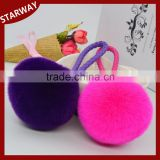 New arrival Handbag Charms fluffy pompom keychains fur ball key chain/