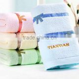 Genuine high-grade cotton untwisted yarn bow thick cotton face towel cotton towel couple microfiber cleansing cloth towel