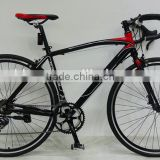 700C fashion and road bicycle frame/bike/cycle                                                                         Quality Choice