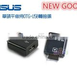 factory direct sale Travel USB Kit OTG Adapter For ASUS Transformer Tablet 20pin To USB Female