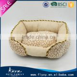 Elegent Pet Hot Sale Luxury Pet Dog Bed & Large Pet Beds For Dogs                                                                         Quality Choice