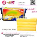 High Quality Yellow Solid Laundry Soap