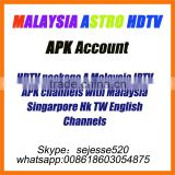 2016 New arrival HDTV IPTV MYIPTV APK Astro for malaysia market with singapore hk tw and chinese channels