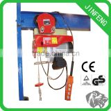 alibaba sellers heavy construction equipment wire rope pulley block