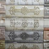 80X300 inkjet ceramic relief decor border/listello macthing wall tile length 260/300/350mm