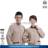 Customerized Hotel Uniform,HouseKeeping Hotel Uniform,Factory Price Free Size Hotel Work Uniform