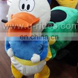 Battery Duck walking plush animal kiddie car for kids