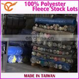 Taiwan Good Quality 100% Polyester Fleece Face Cover Textile Stock Lots