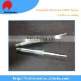 Dental Diamond coating Zirconia milling bur for Sirona CEREC system