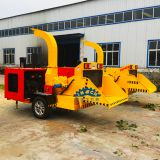 Wood Chips Machine for Sale