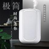 Ultrasonic Scent Fragrance Diffuser Powerful Essential Oil Diffuser Essential Oil Water Diffuser