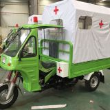tricycle ambulance