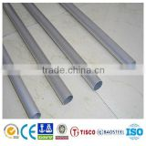 7075 aluminum round tube price