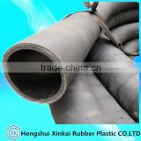 high quality Steel Wire braided High Pressure flexible universal car air conditioner Hydraulic rubber hose
