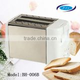 ETL/GS/CE/CB/EMC/RoHS [mini toaster oven BH-006B][different models selection]