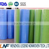 Wenzhou make-to-order supply type colorful fresh flower wrapping nonwoven paper