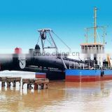 18 inch sea river channel dredger/suction sand gold ore dredger/hopper dredger for sale                                                                         Quality Choice
