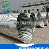 used culvert pipes/ galvanized corrugated culvert pipe/ road culvert pipe