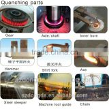 induction heater for brazing steel,aluminum,iron tube/small induction furnace