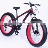 26 inch new style big tyre 21 speed beach cruiser mountain bicycle/ fat bike/fat bicycle with steel frame and disc