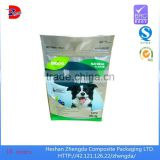 Side gusset vacuum sealed zip lock dried dog food packaging plastic custom printed nylon bag