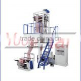 SJ-45x2x600 4 color Printing Machine/Double Colors LDPE/HDPE/LLDPE Film Blowing Machine for Sale