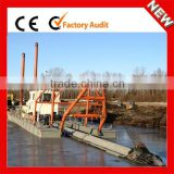 New cheap suction dredger with cutter