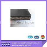 Oil Resistant rubber conveyor belt for heavy-oil treated coal in cooking plants and electric power plants
