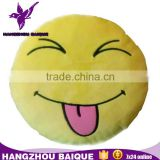 China Wholesale Cute Soft Round Shape Emoji Cushions Pillows                                                                         Quality Choice                                                     Most Popular