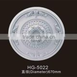HG5022types of ceiling materials/pu ceiling moulding/ceiling medallions for home decoration