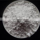 cheap light CaCO3 powder precipitated calcium carbonate powder for abherent in dairy cattle feed additives and oil filling felt
