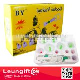 Arabic language Family Use therapy massage vacuum hijama cupping set