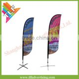 cheap flying banner for sales