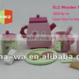 Wooden children's teatime toy set(teapot,cup,sugar pot,tea jar,etc)                                                                         Quality Choice