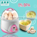 high quality baby food processor/ egg steamer BABY ADULT